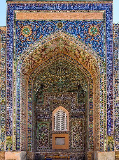 Samarkand, Registan square, general view