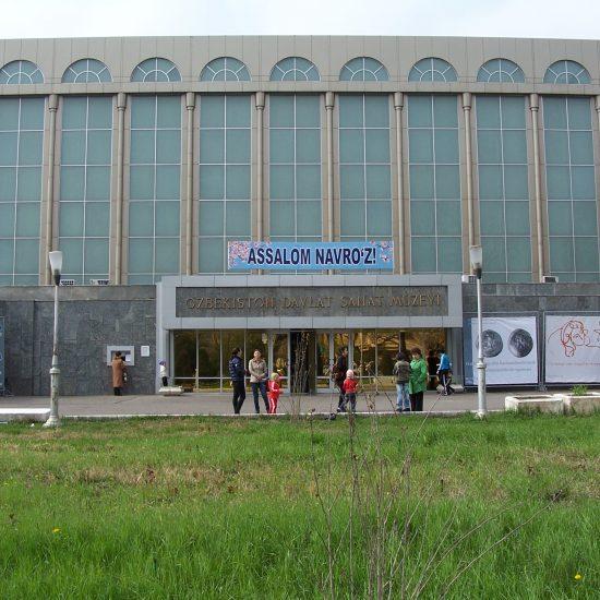 Navoy Literary Museum