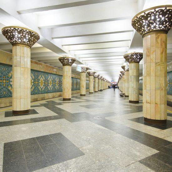Tashkent Metro Station Inside