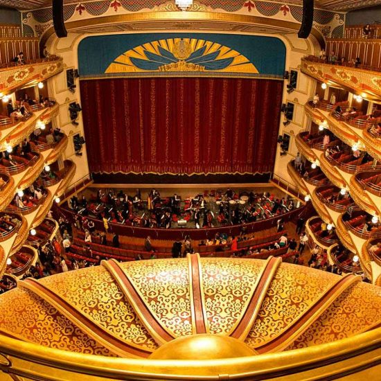 The State Theatre of Opera Inside