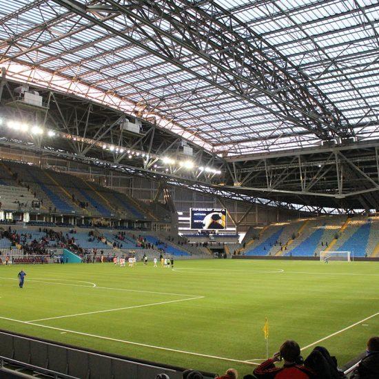 Astana Arena Inside