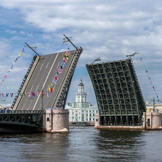 Palace Bridge Open - Daylight