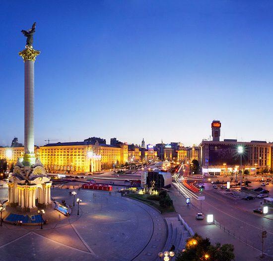 Maidan Nezalezhnosti (Independence Square)