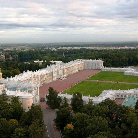 Tsarskoye Selo State Museum Preserve full View