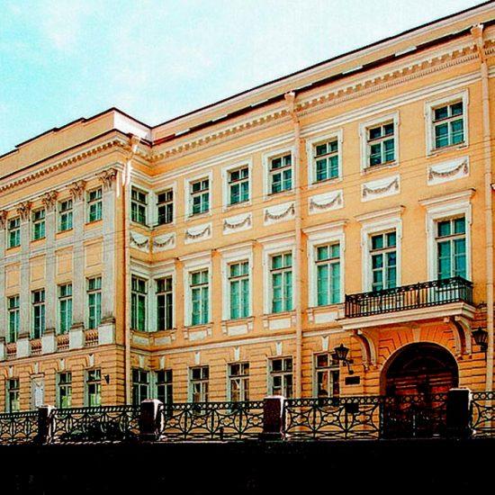 Pushkin Museum and Memorial Apartment front View
