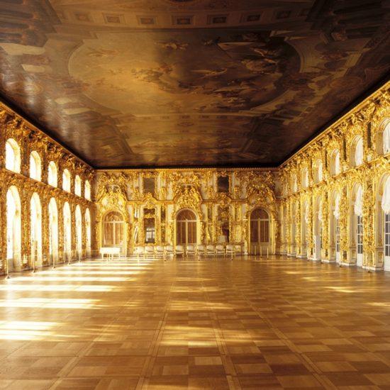 Tsarskoye Selo State Museum Preserve Hall