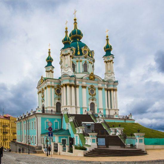 Andriyivski Uzviz Cathedral