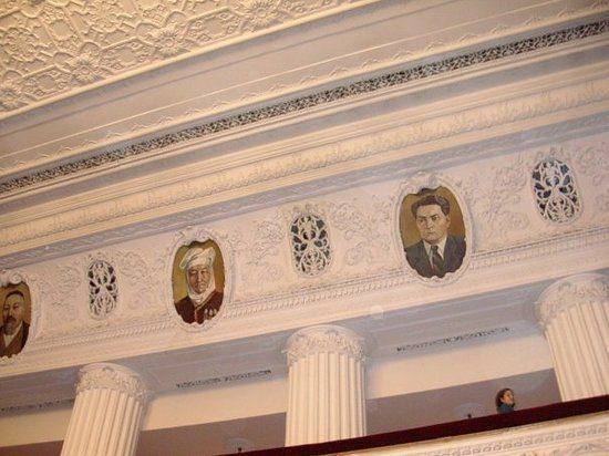 Abai's Theater - Wall Decoration