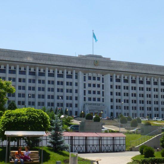 Akimat House Almaty