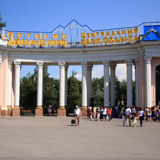 Almaty Central Park - Entrance
