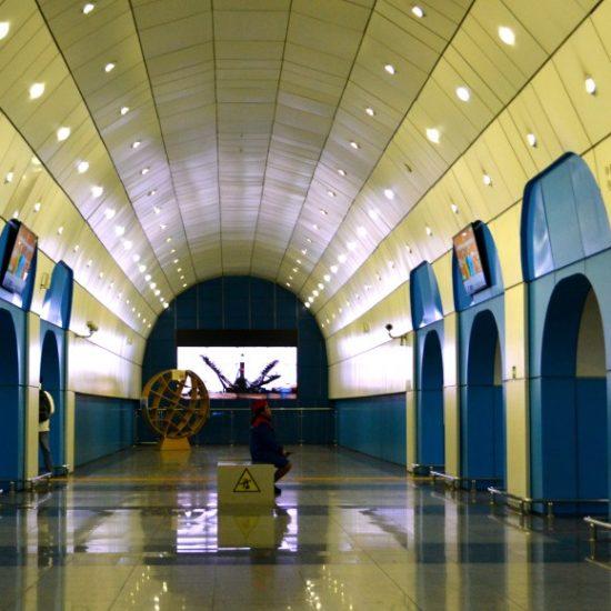 Almaty Metro Station