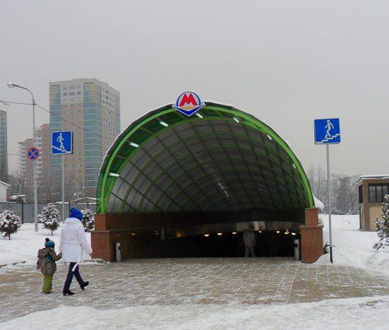 Almaty Metro Station Outside