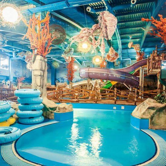 Aqua Park Terminal Kiev