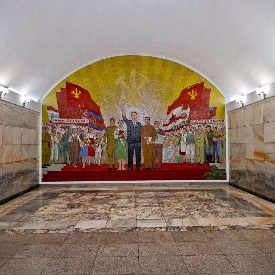 Arsenalna Metro Station Wall