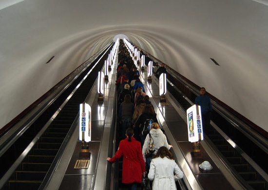 Arsenalna Metro Station Escalator