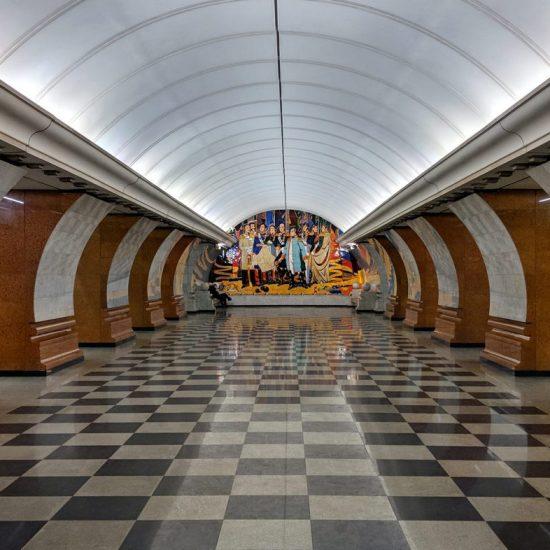 Arsenalna Metro Station Kiev