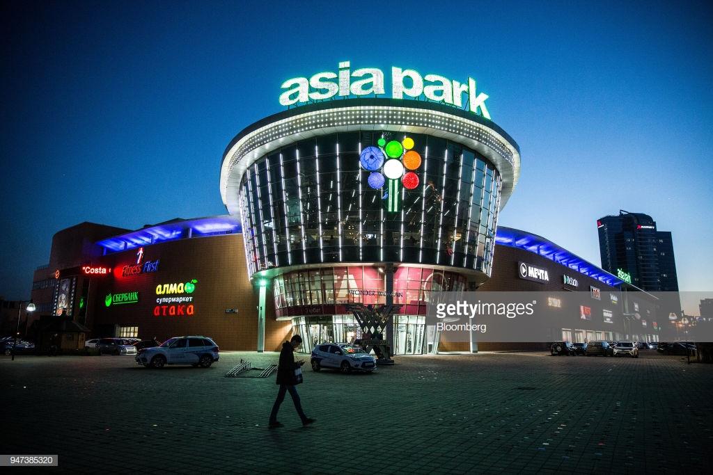 Asia Park Astana