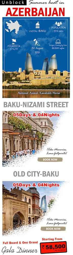 Baku Summer Tour - Mailer