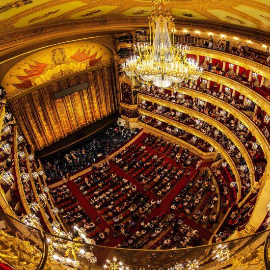 Bolshoi Theatre full View Inside