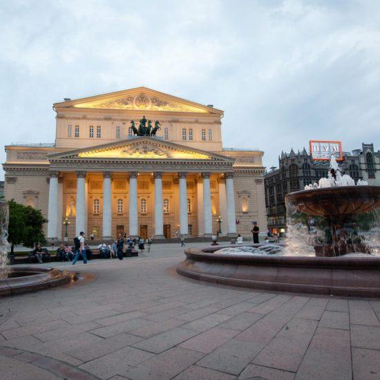 Bolshoi Theatre Gate