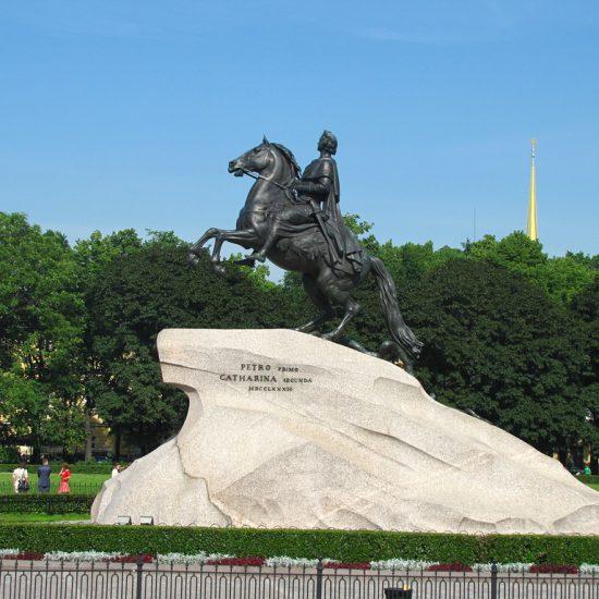 Bronze Horseman, Monument To Peter I