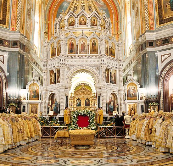 Cathedral of Christ the Saviour - Prayer Room