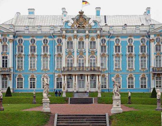 Catherine Palace and Park - front View