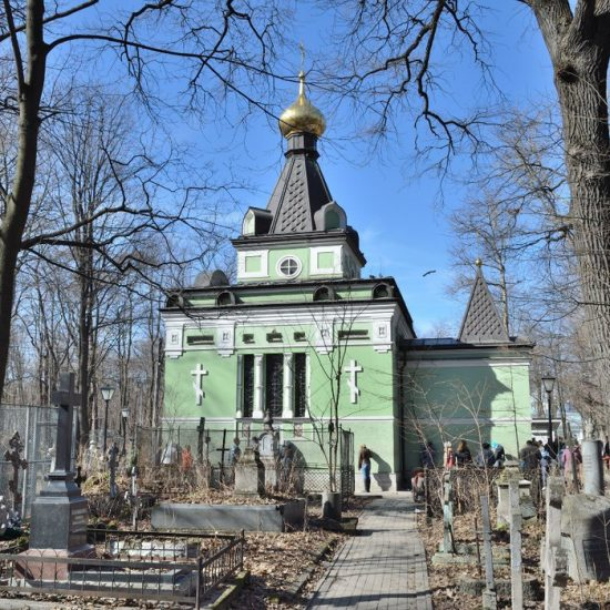 Chapel of St. Xenia of St. Petersburg Winters View