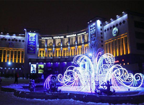 Charles Aznavour Square Night View