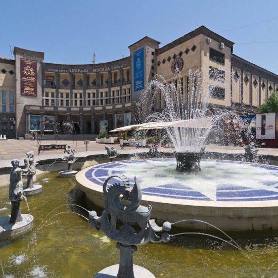 Charles Aznavour Square full View