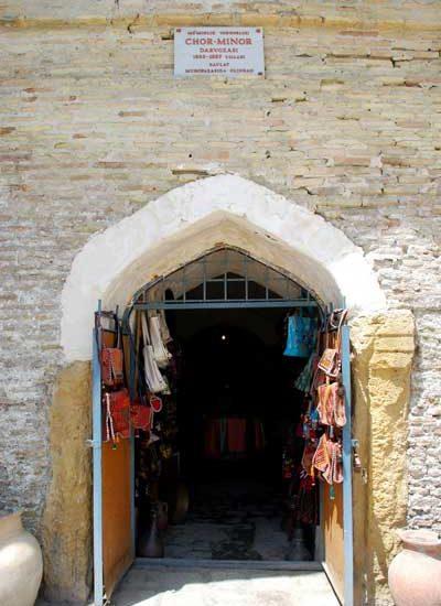 Chor-Minor Gate