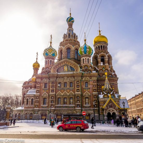 Church of the Savior on Spilled Blood front