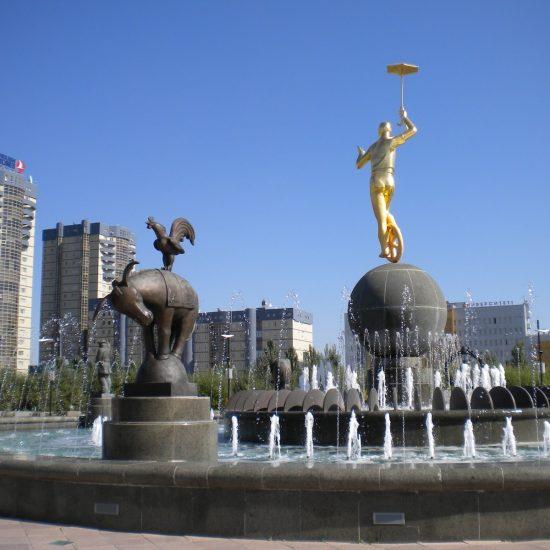 Fountain Circus Astana Entrance