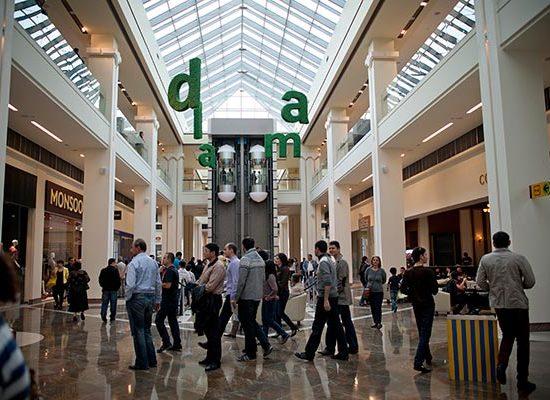 Dalma Garden Mall - Lawn Areas