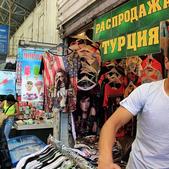 Dordoi Bazaar Shop