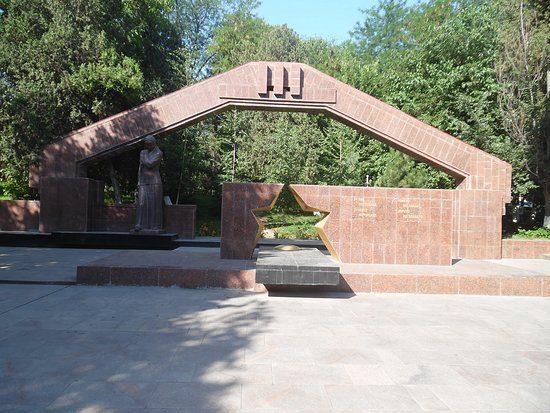 Enenin Koz Zhashy Park