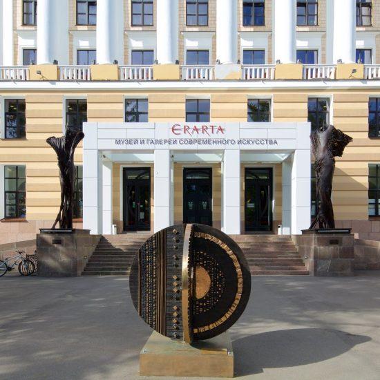 Erarta Museum Of Contemporary Art Entrance