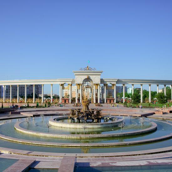 First President's Park Almaty