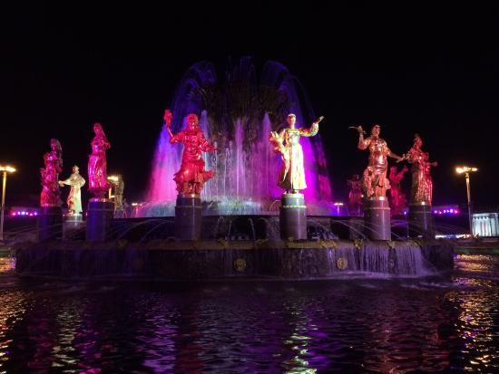 Fountain Druzhba Narodov Moscow