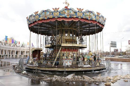 Gorkiy Central Park of Culture and Recreation Carousel