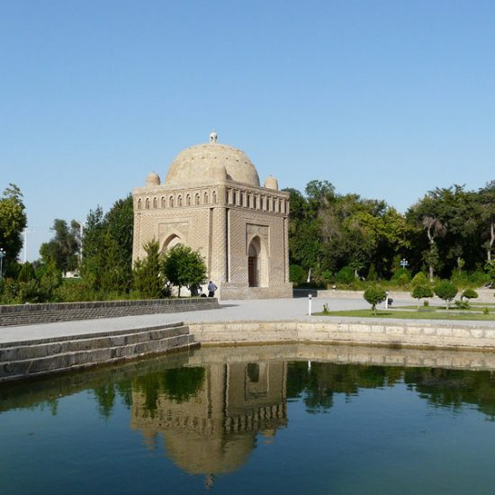 Ismail Samanid Mausoleum Pond