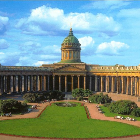 Kazan Cathedral front View