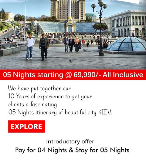 Kiev Independence Day Special - Mailer