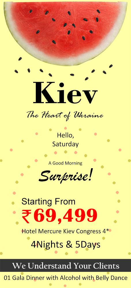 Kiev Heart of Ukraine - Mailer
