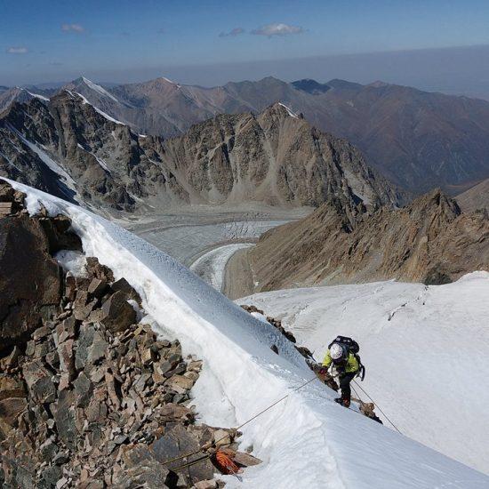 Korona Peak Glasier View
