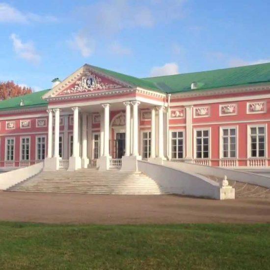 Kuskovo Estate front View
