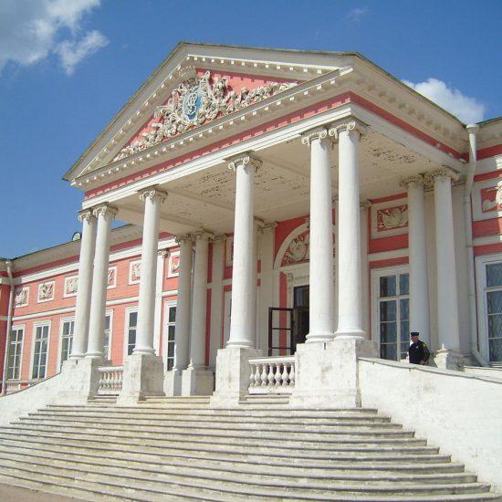 Kuskovo Estate Moscow