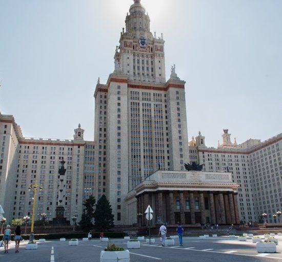 Lomonosov Moscow State University (MGU)