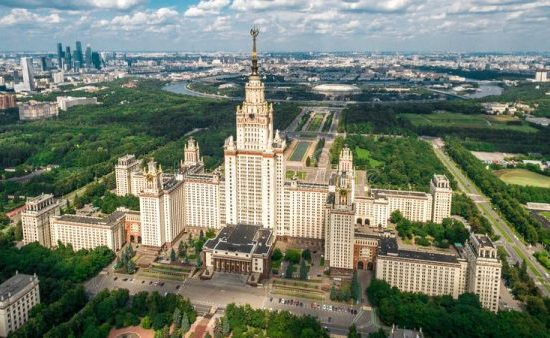 Lomonosov Moscow State University (MGU) Complete View