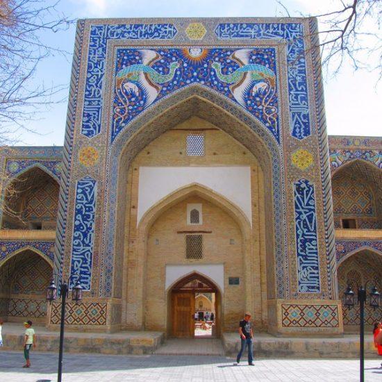 Lyab-i-Hauz front View